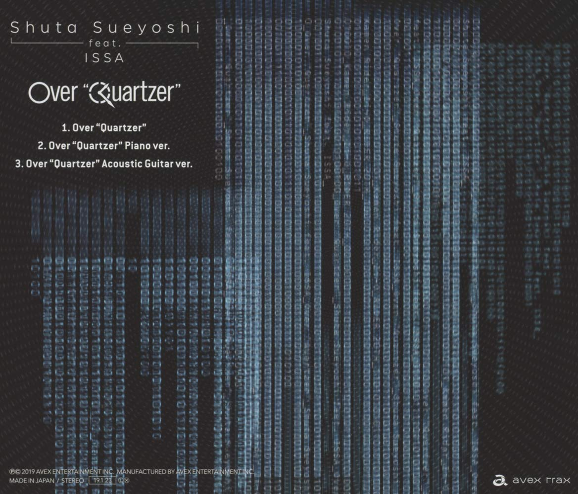 """Over """"Quartzer"""