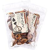 黒にんにく 九州 宮崎県産 もみき の 黒にんにく 31片入 2袋 ( 約2ヶ月分 ) 無農薬栽培 にんにく 使用