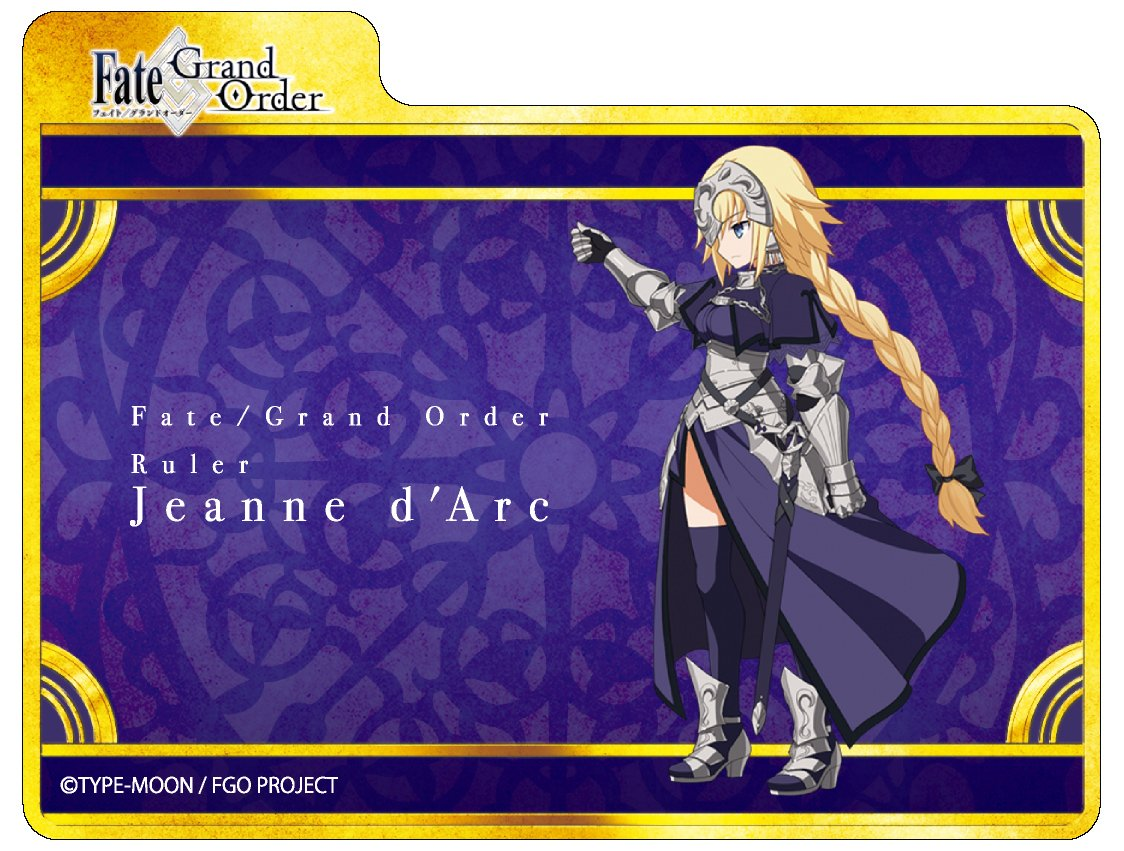Character Deck Case Collection MAX - Fate/Grand Order