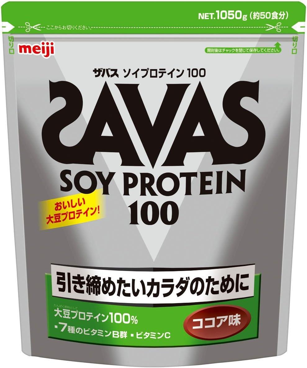 Amazon | 明治 ザバス ソイプロテイン100 ココア味【50食分】 1, 050g | SAVAS(ザバス) | ドラッグストア
