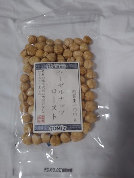 ヘーゼルナッツロースト / 100g TOMIZ/cuoca(富澤商店)