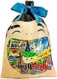 Surtido japonés del caramelo BOLSO DEL REGALO: POPIN COOKIN (neruneru) + otro dulce