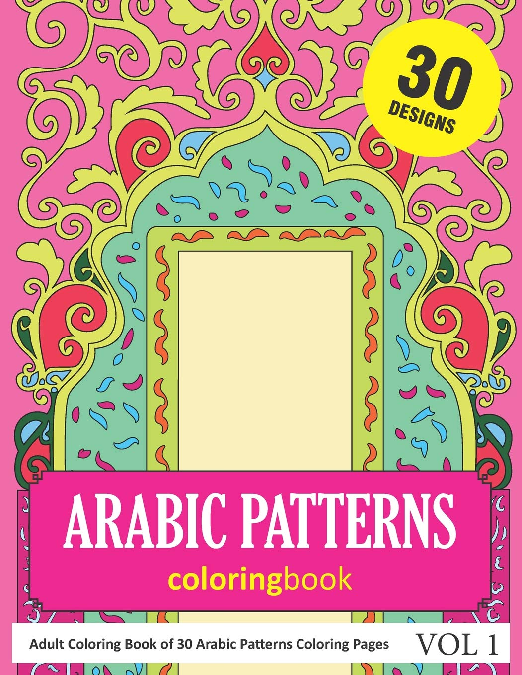 Geometric Pattern Coloring Pages for Adults printable #6917 ...   1360x1051