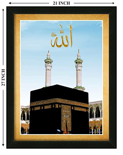 buy makhmal creations islamic kaba sharif home decore wall hanging