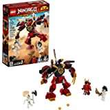 レゴ(LEGO) ニンジャゴー サムライロボ 70665 ブロック おもちゃ 男の子