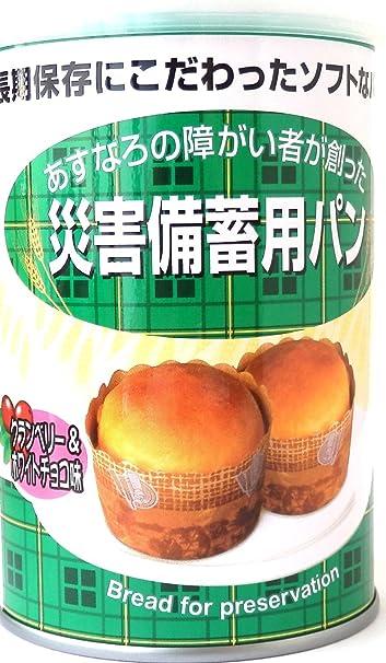 ホワイト チョコ パン