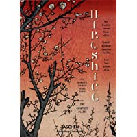 Hiroshige One Hundred Famous V