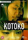 greatful dead dvd amazoncouk kim kkobbi takashi