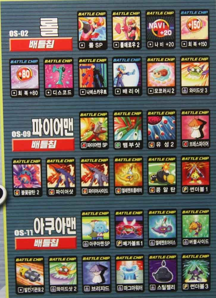 Battle Chip Set V for PET TAKARA ROCKMAN EXE AXESS MegaMan OS-02,OS-09,OS-11
