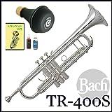 Bach / TR-400 バック トランペット TRシリーズ TR400SP シルバーメッキ仕上