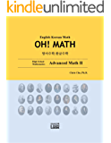 English Korean Advanced Math 2: English Korean High School Math, OH! MATH