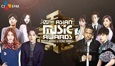 music Asian award