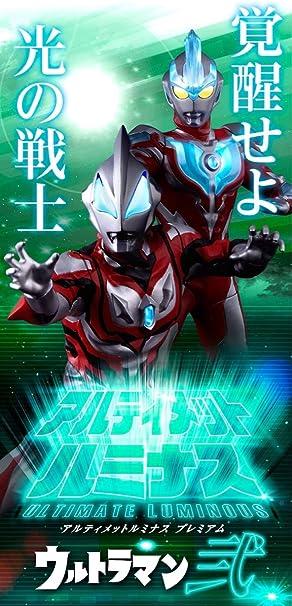 Bandai Ultimate Luminous Premium Ultraman 2 Gide Primitive /& Ginga 2 set Figure