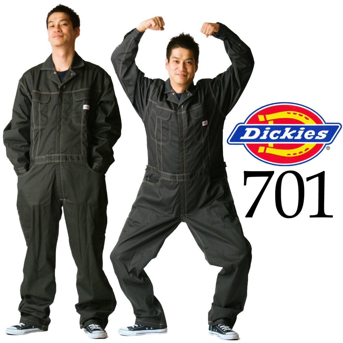 ディッキーズ Dickies (山田辰)オールシーズン用 ツヅキ服 701 オーディ 5Lサイズ B008H1SUPQ 5L|オーディ オーディ 5L