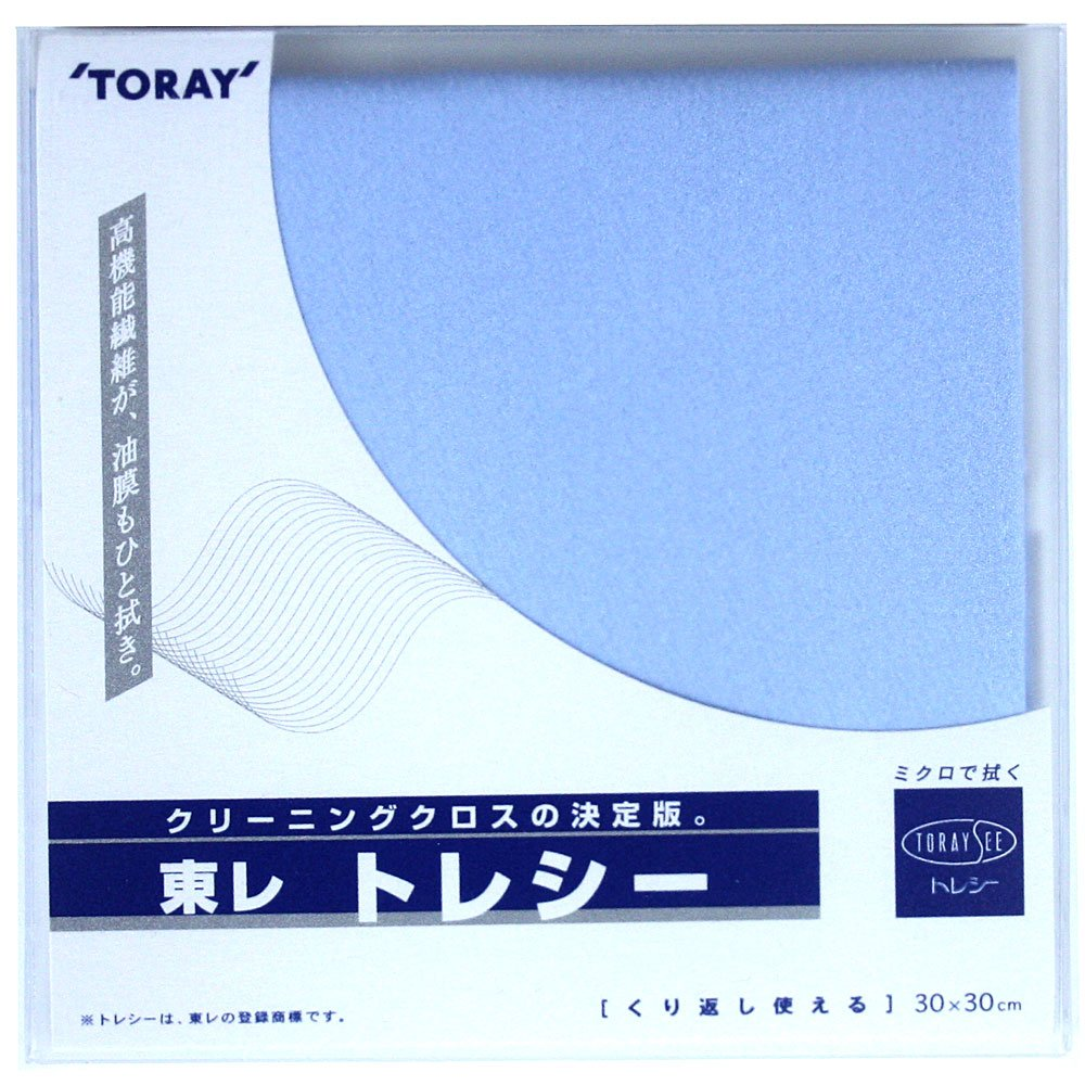 TORAY MULTI-PURPOSE WASHABLE MICRO-FIBLE LENS CLOTH TORAYSEE A3030 G20 4330116469