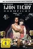 Ijon Tichy: Raumpilot - Staffel 1&2 [3 DVDs]