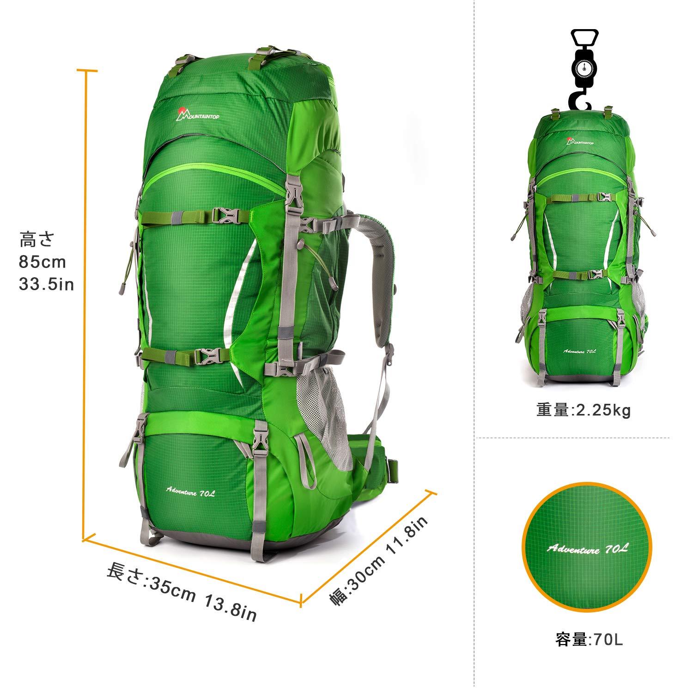 3e8eb53994a9 Amazon | Mountaintop 70L /75L バックパック メンズ リュック 登山 大容量ザック 軽量 長期旅行 ハイキング キャンプ用  リュックサック アウトドアバッグ レイン ...