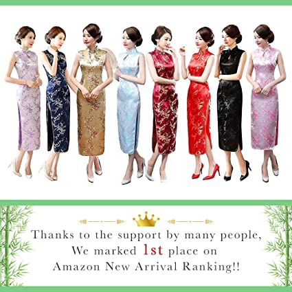 Amazon.com: Maritchi Womens Long Chinese Wedding Dress Cheongsam Qipao Retro Long Flower Printing: Clothing