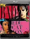 バッド・エデュケーション [Blu-ray]