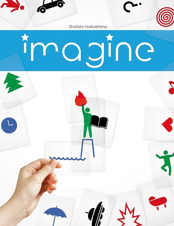Asmodee - cgimag01 - Imagine: Amazon.es: Juguetes y juegos