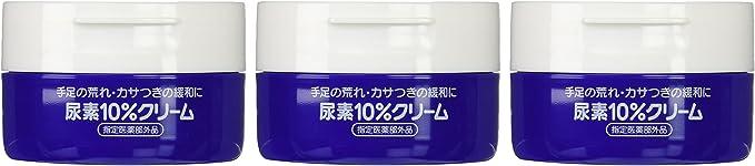 10 クリーム 尿素