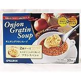 PILLOBOX オニオングラタンスープ 10食