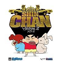 Shin Chan: Season 2, Part Two