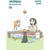 Nichijou, 2