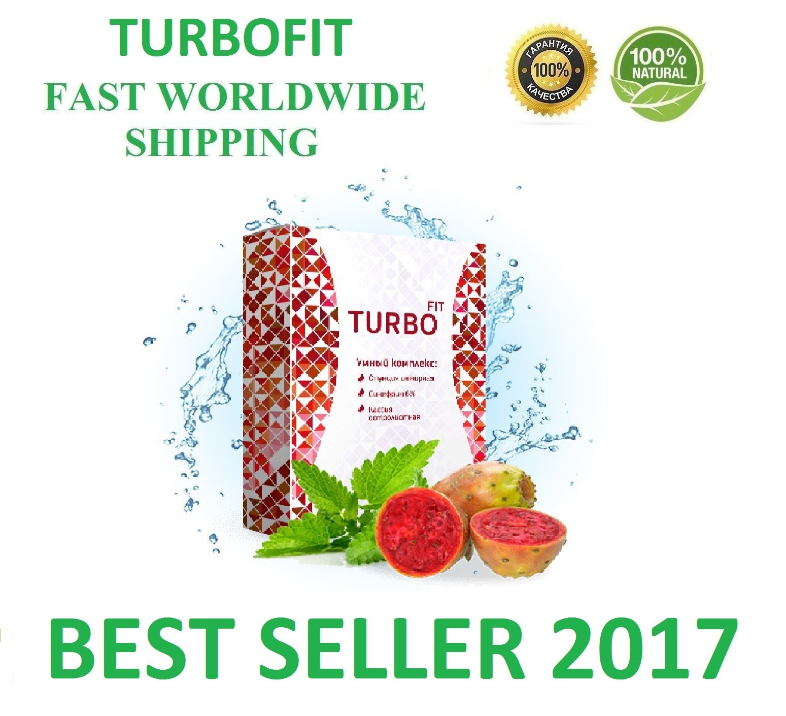 TURBOFIT - STRONGEST WEIGHT LOSS DIET SLIMMING DRINK GREATEST BELLY FAT BURNER (4)