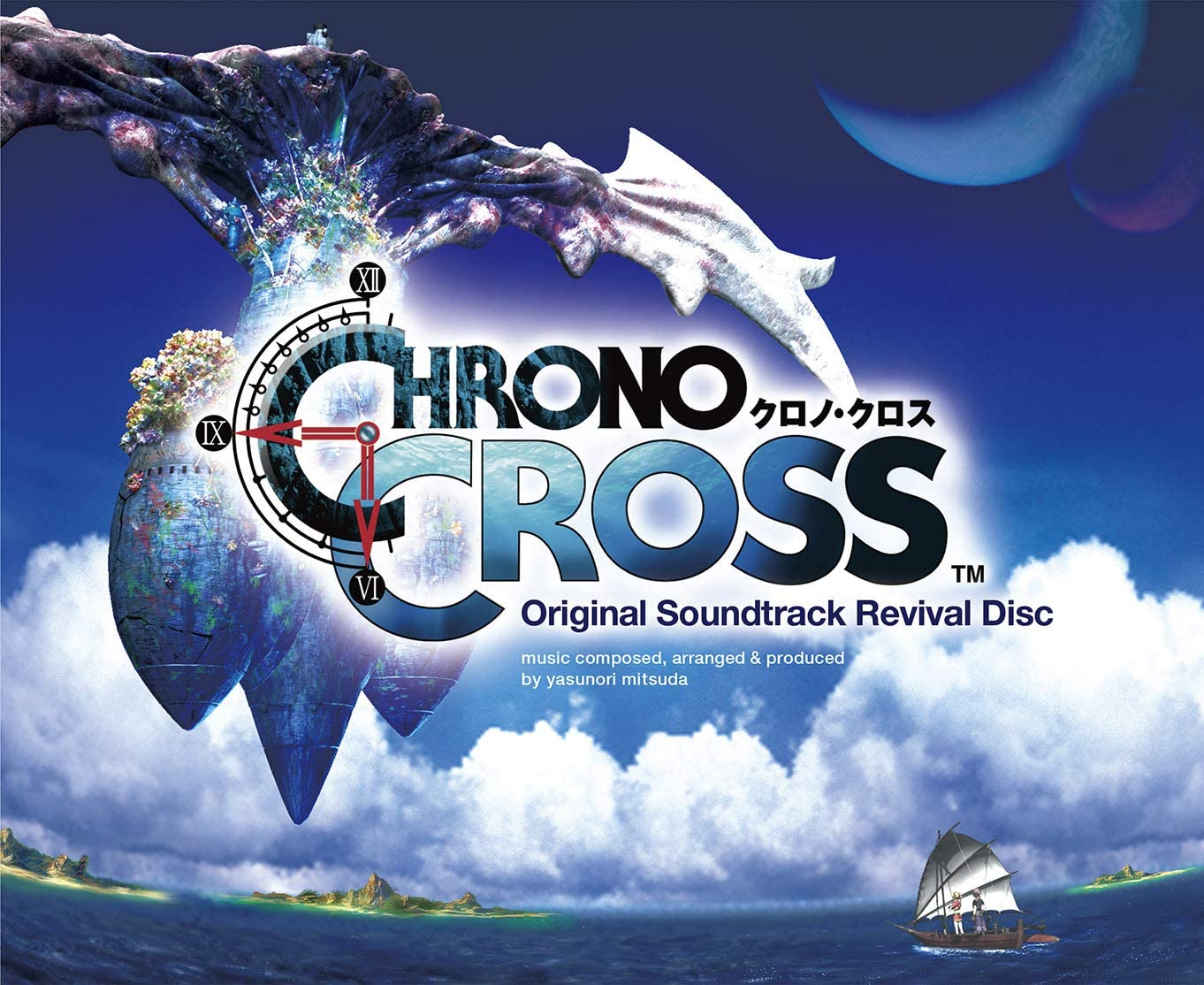 Amazon Chrono Cross Original Soundtrack Revival Disc 映像付サントラ Blu Ray Disc Music 通常盤 特典なし 光田 康典 アニメ 音楽