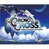 【メーカー特典あり】 Chrono Cross Original Soundtrack Revival Disc 【映像付サントラ/Blu-ray Disc Music】 (通常盤) (ステッカー付)