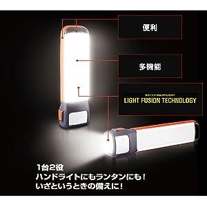 エナジャイザー LEDランタン 2-IN-1タイプ フュージョン FHH241J