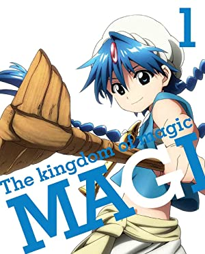 The kingdom of magic DVD