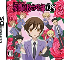 dating simulators ouran high school host club cast members club