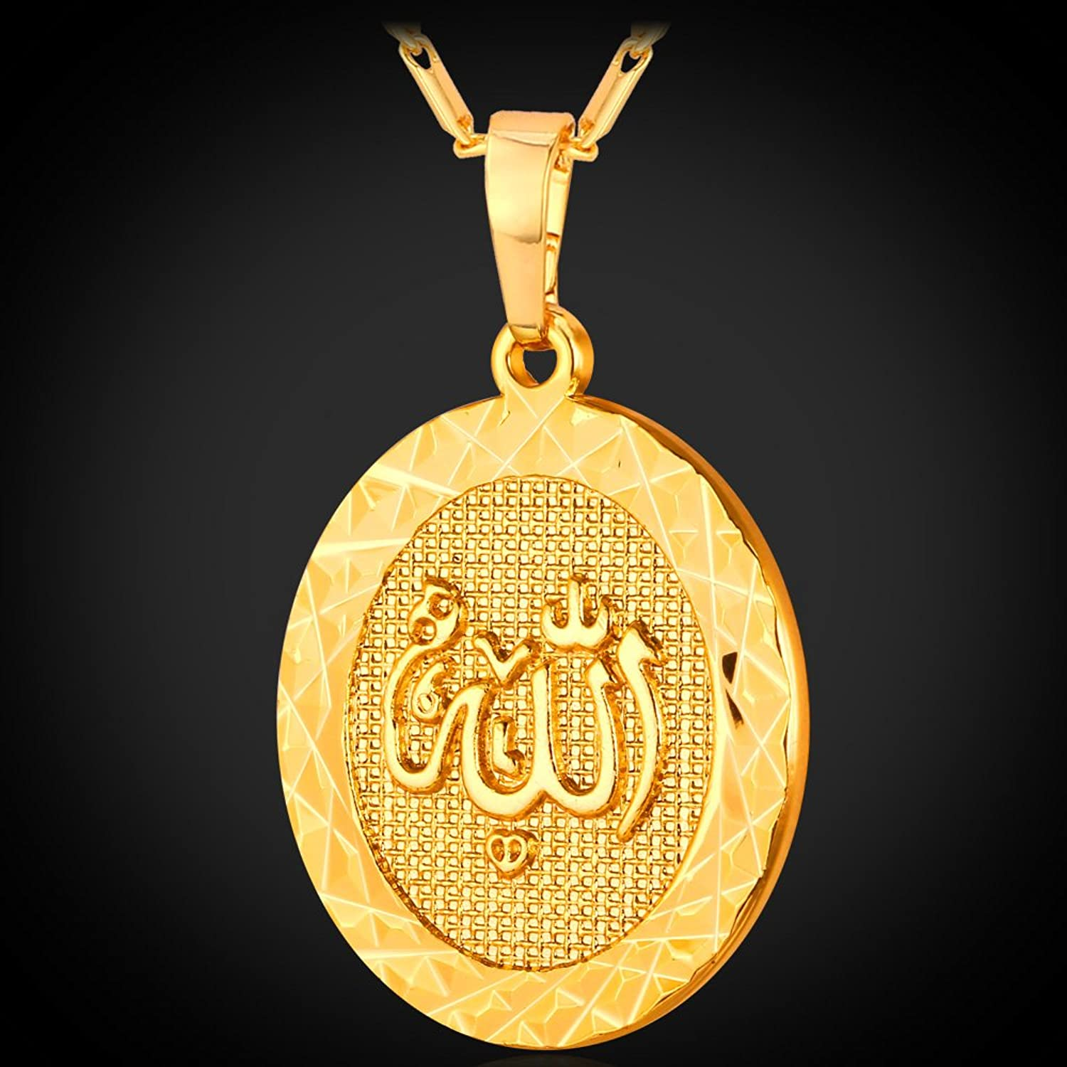 18k gold tone allah pendant with a 22 inch link chain necklace 18k gold tone allah pendant with a 22 inch link chain necklace amazon jewelry aloadofball Choice Image