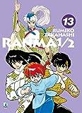 Ranma ½: 13