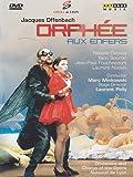 Jacques Offenbach : Orphée aux Enfers [jewel_box] [Import italien]