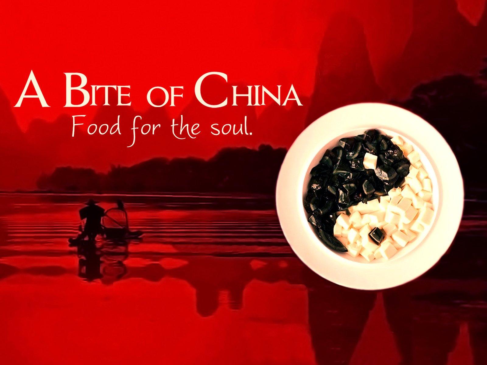 A Bite Of China English Subtitled