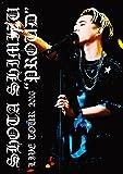 """清水翔太 LIVE TOUR 2016""""PROUD"""" [DVD]"""