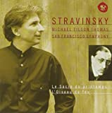 ストラヴィンスキー:春の祭典&火の鳥