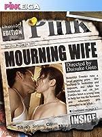 Mourning Wife [OV]