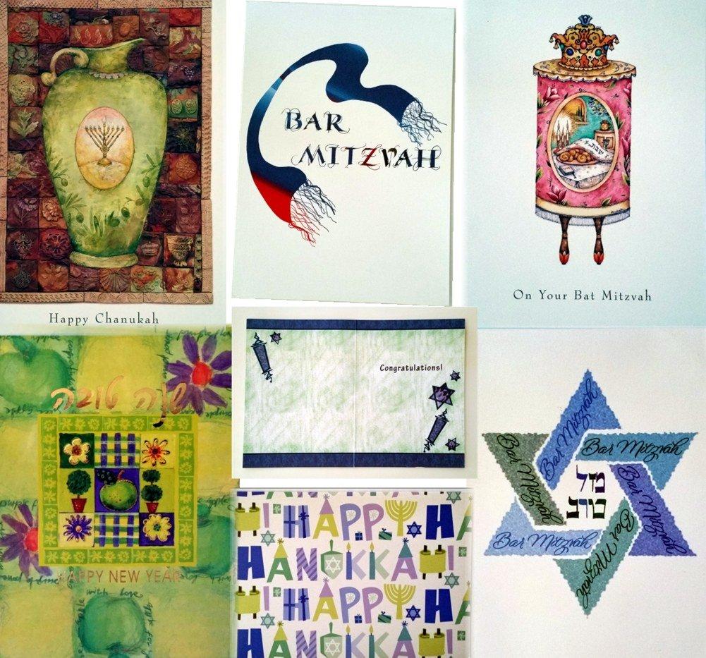 Amazon 15 Assorted Jewish Holiday Greeting Cards Hanukkah