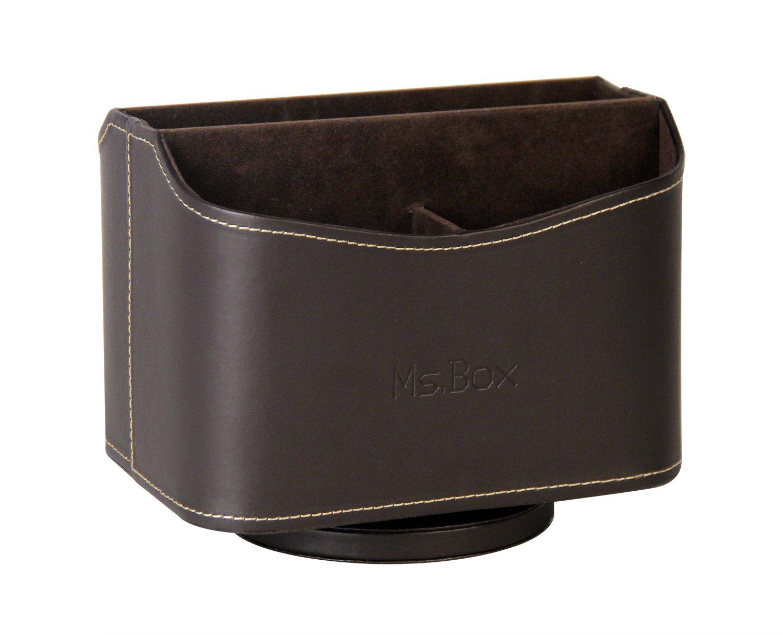 Spinning Remote Caddy Media Storage PU Leather Remote Control Holder Organizer, Remote Caddy, Brown, 7.3X 5.5 x 6 inches