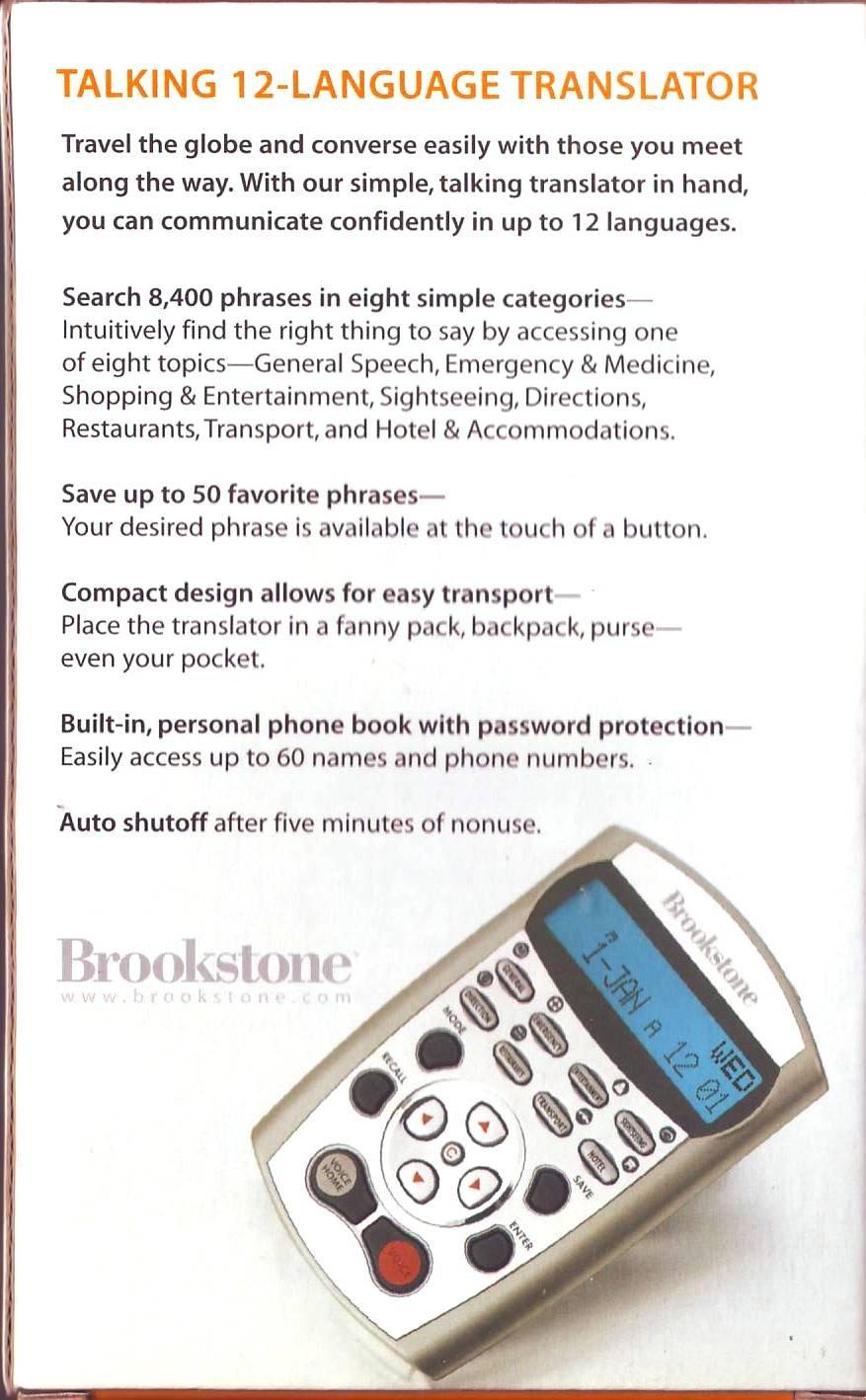 Brookstone Passport Talking 12-Language Translator by Brookstone (Image #1)