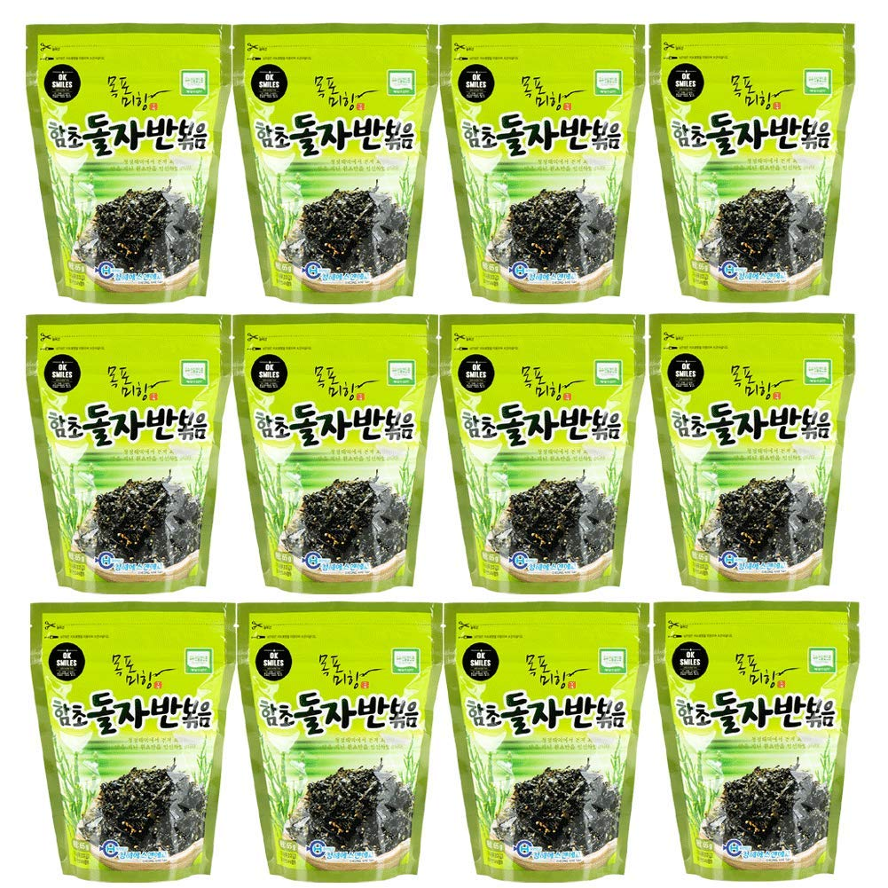 Nori Fume Furikake Rice Seasoning Total 12 Pack (2.3oz/Pack)