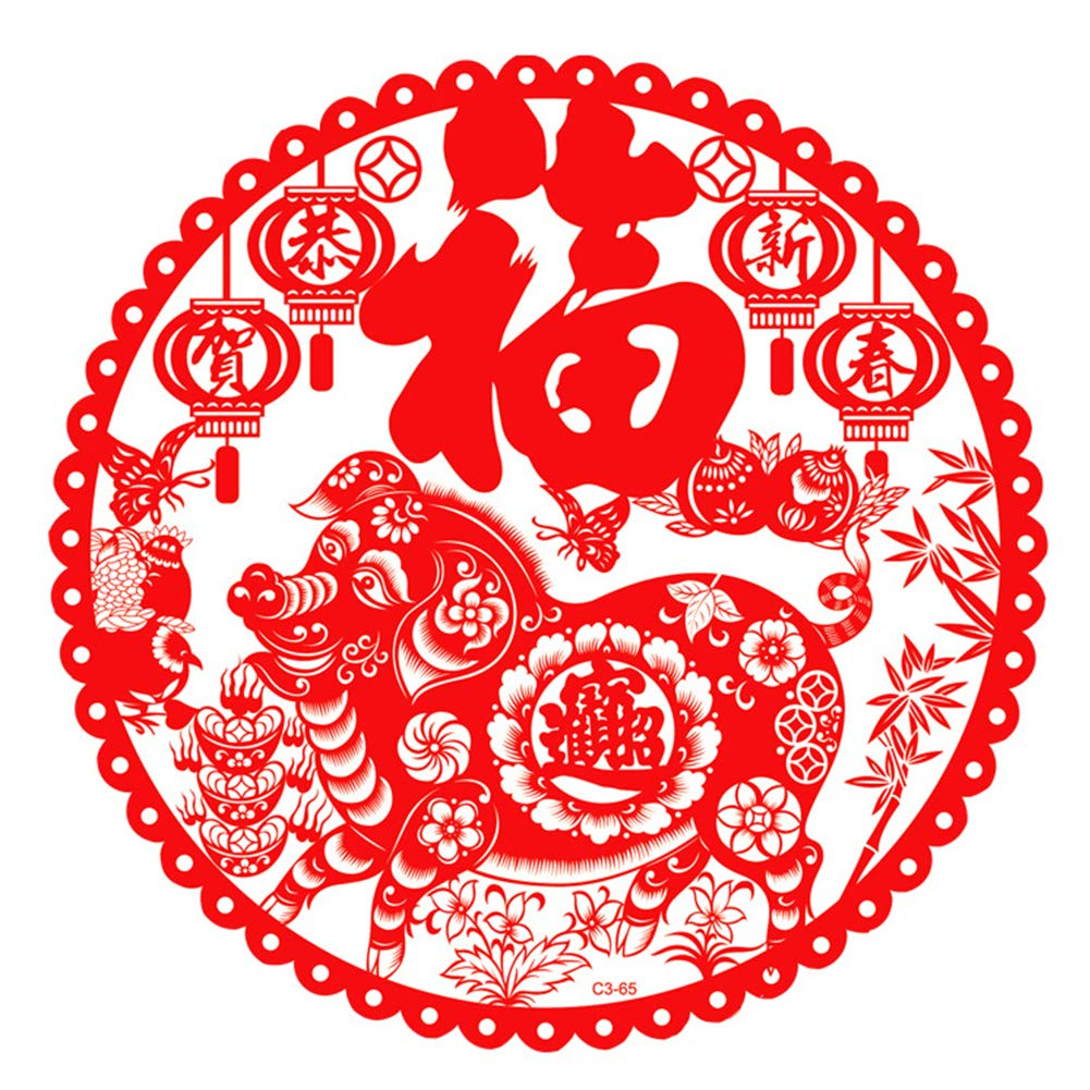 Paper Cut Window Sticker For Chinese New Year Cute Pig Pattern 20pcs Electrostatic Adsorption Red Pvc Wall Window Decal 2