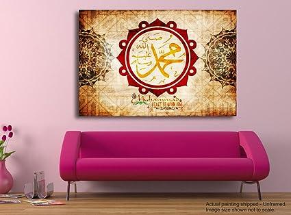 Tamatina Canvas Paintings - Circle of Allah - Islamic Wall Paintings ...
