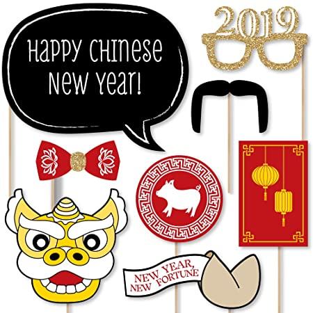amazoncom custom chinese new year photo booth props kit personalized 2019 year of the pig party supplies 20 selfie props toys games