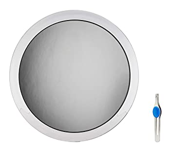 Amazoncom Jumbl Large 10 Suction Cup 8x Magnifying Mirror With
