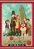 レイトン ミステリー探偵社 ~カトリーのナゾトキファイル~ DVD Vol.6